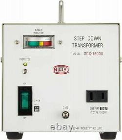 Nissyo Step Down Transformer Converter 110V/120V to 100V SDX-1500U AT0410